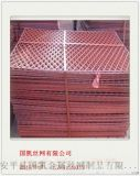 钢板网长度