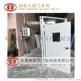 钢制复合钢板门 钢制平开门