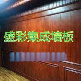 郑州集成墙板环保装饰新型材料厂家直销