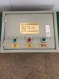 ZMK-127 风门控制用电控装置主机 自动风门