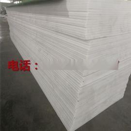 定制生产聚乙烯pe耐磨塑料板 高分子耐磨衬板