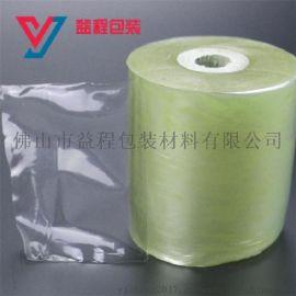 包装膜厂家 电线保护膜 PVC自粘膜 透明静电膜 包装缠绕膜