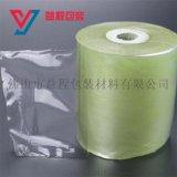 包裝膜廠家 電線保護膜 PVC自粘膜 透明靜電膜 包裝纏繞膜