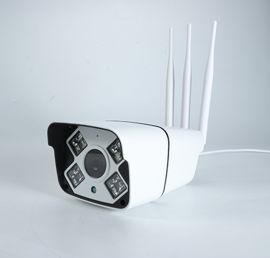 安装4g手机卡的无线监控摄像头