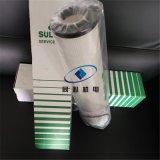 寿力油过滤器02250139-996