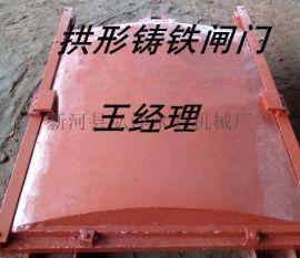 供水口800mm*800mm方形铸铁闸门
