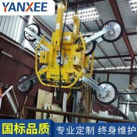 上海真空吸吊机真空吸盘90度翻转吸吊机