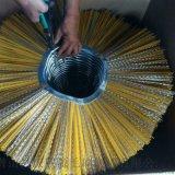 供应方块扫路刷 塑料丝毛刷 扫路车毛刷扫雪刷片