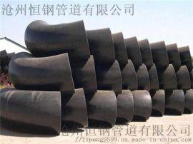 碳钢弯头无缝弯头高压弯头