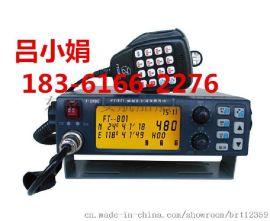 品船电台_FT-801渔业  电台(双信令) 渔用对讲机、飞通无线通话对讲功能
