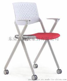 时尚款塑料椅子厂家批发全折叠培训椅、观摩椅