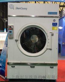 洗衣厂大型烘干机,100公斤烘干机报价,100kg烘干机要多少钱