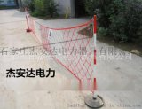 JAD-50米电力安全围旗 30米安全围旗式围栏