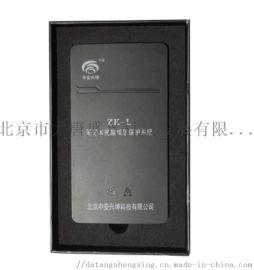 中安笔记本视频干扰器ZK-L