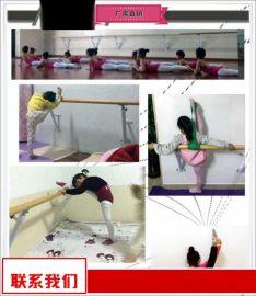 丰镇市ABS移动式舞蹈把杆沧州奥   器材 舞蹈练习练习把杆价格
