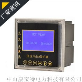 马达保护器  电机马达保护器 电动机马达保护器