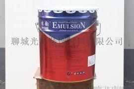 厂家直销建筑用HYHC外墙乳胶漆