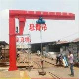 定柱式悬臂吊起重机 可定做型号齐全结构简单