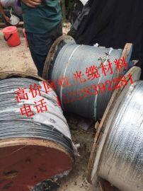 广安室外皮线光缆回收长飞大品牌通信光缆高价回收