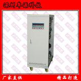 FY31-10K三相變頻電源三進單出老化變頻電源