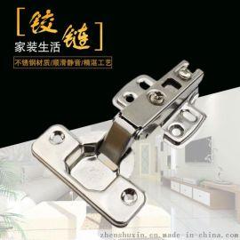 不鏽鋼普通固定1.0厚鉸鏈361A不帶液壓鉸鏈
