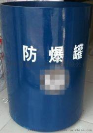 供應防爆桶生產基地