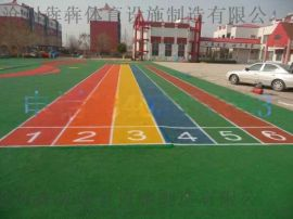 幼儿园EPDM地板