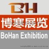 2018中国(雄安)地坪工业展览会