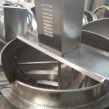 500斤蒸煮夾層鍋 燃氣攪拌炒鍋