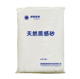 天然彩砂 雪花白高白度质感砂 白云石砂子10目-160目 0.1mm-2mm