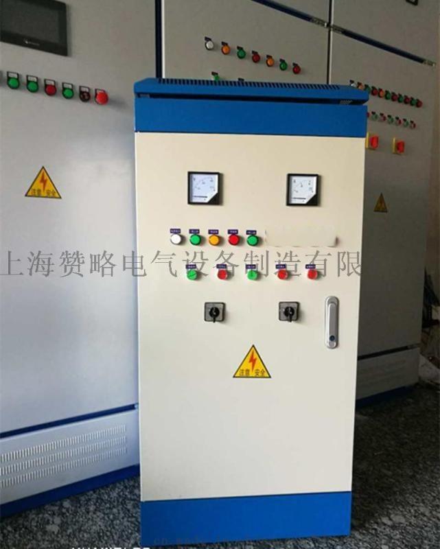 供应ABB变频水泵控制柜厂家