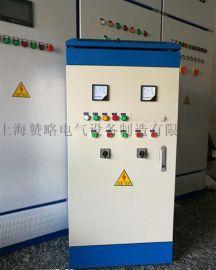 供應ABB變頻水泵控制櫃廠家