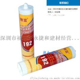幕墙中性硅酮耐候密封胶专业快速