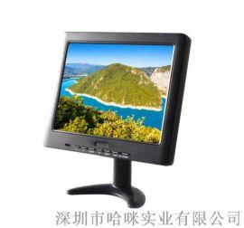 哈咪10寸H102A小尺寸高清工业级液晶显示器