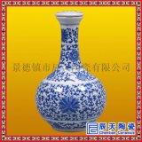 顏色釉陶瓷酒瓶 訂做陶瓷小酒壺 青花瓷酒瓶