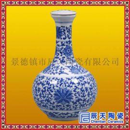 颜色釉陶瓷酒瓶 订做陶瓷小酒壶 青花瓷酒瓶