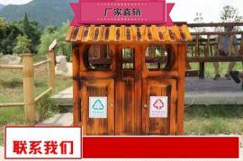 園林垃圾箱量大價優 造型環衛垃圾箱量大送貨