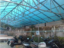 湖南郴州物業小區物業投幣刷卡充電樁