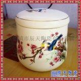 裂纹陶瓷茶叶罐 青花瓷复古茶叶罐 订做陶瓷茶叶罐
