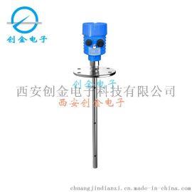 雷达物位计料位计液位计高频导波防腐防爆型雷达水位计