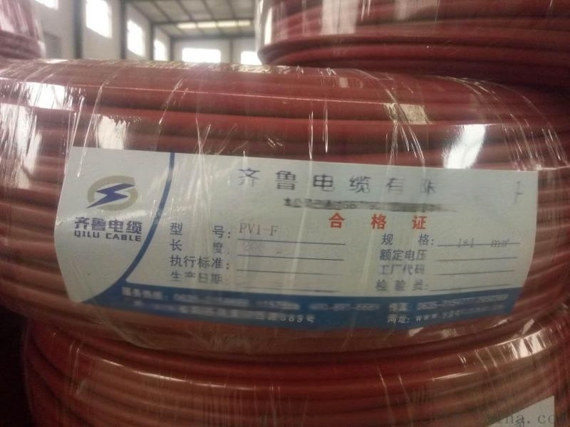 齊魯牌光伏發電系統專業電纜
