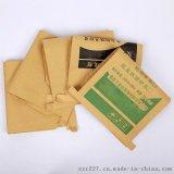 纸塑复合袋  牛皮纸复合编织袋 砂浆建材覆膜包装袋