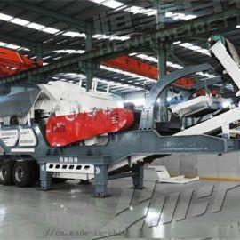 济南移动嗑石机、矿山破碎机、碎石机生产线报价