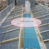 850人用太阳能热水器,17吨水太阳能热水器