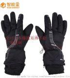 智能量发热手套、加热手套、保暖