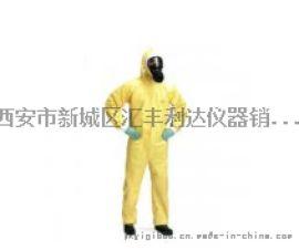 西安防酸鹼防化服13659259282