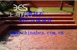 供應靜安藝術壓花地坪/彩色壓膜混凝土每平米價格