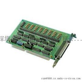 PCL-733 研华 32路隔离保护数字量输入卡 数据采集卡