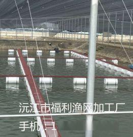 環保型網箱鋼架平臺,網箱養殖