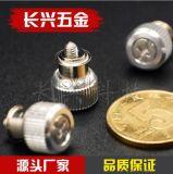 鬆不脫螺釘壓鉚面板螺釘花齒柄PF11-M3-M5